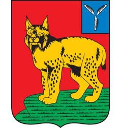 Turkovsky District vector image