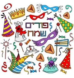 Hand drawn elements set for jeweish holiday purim vector