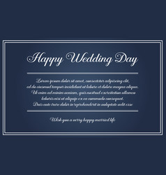 Simple background wedding invitation style vector