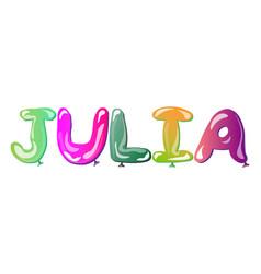 Julia female name vector