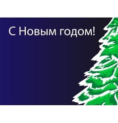 Happy new year russian christmas tree vector