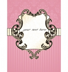 elegant rectangular french vintage label vector image vector image