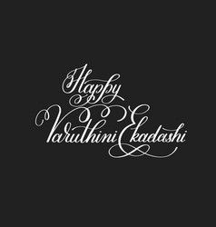 Happy varuthini ekadashi hand written lettering vector