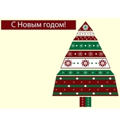 Holiday box silhouette christmas tree russian new vector