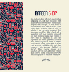 barber shop concept contains seamless pattern vector image vector image