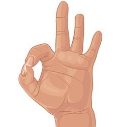 Zero from hand vector image vector image
