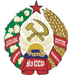 Uzbek Soviet Socialist Republic vector image