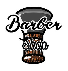 Color vintage barber shop emblem vector