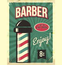 Grunge retro metal sign with barber pole vector