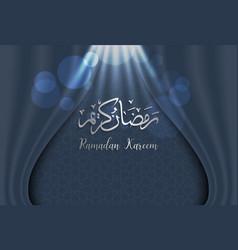 ramadan backgrounds arabic islamic calligraphy vector image