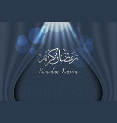 ramadan backgrounds arabic islamic calligraphy vector image vector image