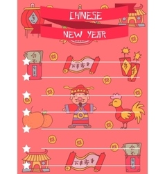 Greeting card chinese on red backgrounds vector