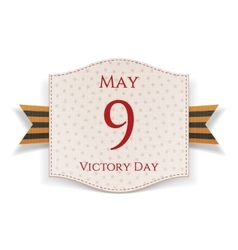 Victory day 9th may greeting paper card vector