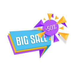 Sale banner sticker template vector