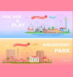 amusement park - set of modern flat vector image