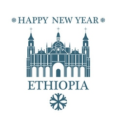 Greeting card ethiopia vector