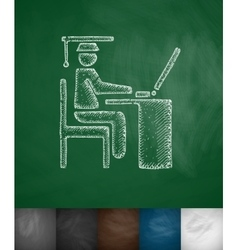 Distance education icon vector