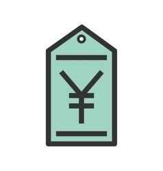 Yen tag vector
