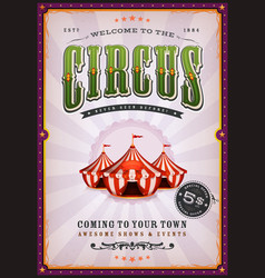 vintage circus poster with sunbeams vector image