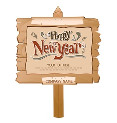 Happy New Year Wood Background vector image