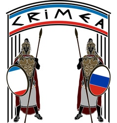 Protectors of crimea vector