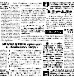 Imitation of newspaper vector