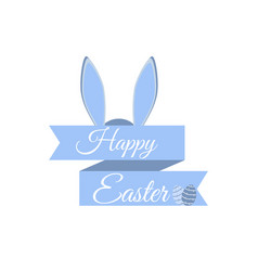 Happy easter ribbon easter eggs and rabbit ears vector