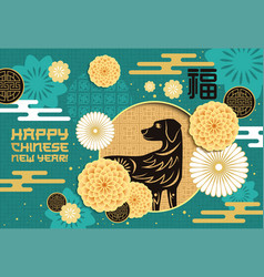 Chinese new year dog card with paper cut ornament vector