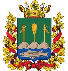 Uralsk vector image vector image