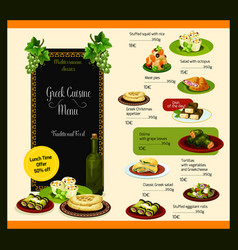 Greek cuisine dish template restaurant menu vector