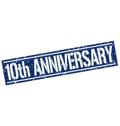 10th anniversary square grunge stamp vector