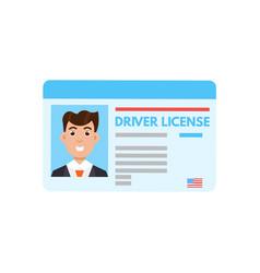 Car driver license or id cadr vector