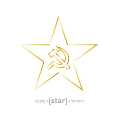 Gold star with socialist symbols on white vector