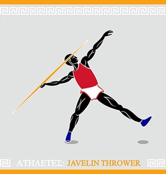 Athlete javelin thrower vector