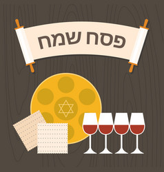 Hebrew alphabet in torah scroll vector