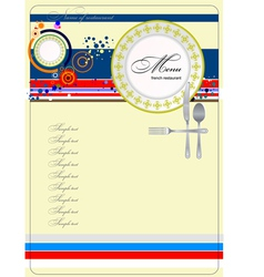 Al 0329 french restaurant menu vector