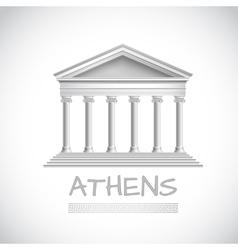 Athens temple emblem vector