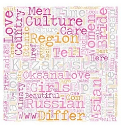 Kazakhstan and its beautiful women text background vector