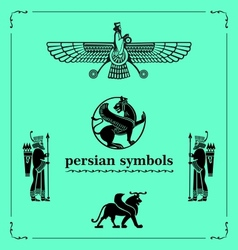 Persian ancient symbols vector
