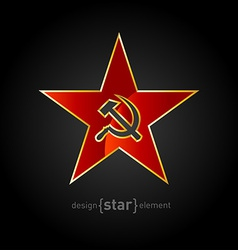 Red star with gold border and socialist symbols vector