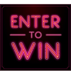 Enter to win sign vector