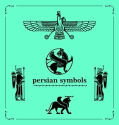 Persian Ancient Symbols vector image