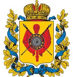 Tobolsk Gubernia vector image vector image