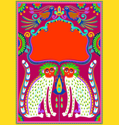 Indian frame with birds cheetah and flowers in vector