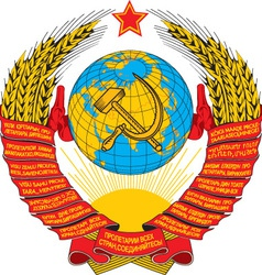Union of Soviet Socialist Republics vector image
