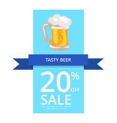 Tasty beer 20 off sale on vector