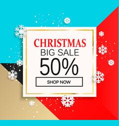 christmas big sale vector image vector image