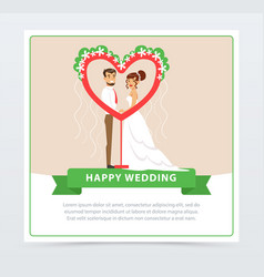 bride in white wedding dress and groom in black vector image