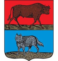 Volkovysk vector image