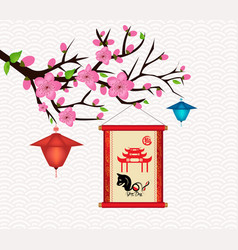 Happy new year 2018 blossom greeting card chinese vector